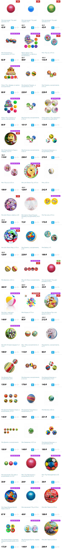Мячи в каталоге Дочки-Сыночки Ленск